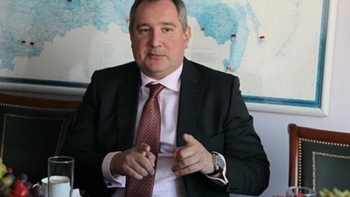 Рогозин заткнул рты американским «мечтателям» о первенстве в космосе