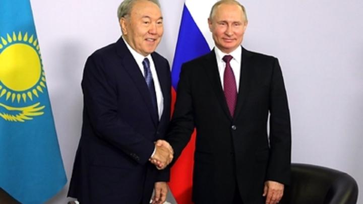 Путин дал высокую оценку идеям евразийской интеграции Назарбаева