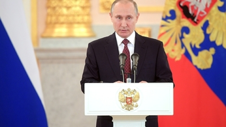 «Польза, честь, слава»: Что таит в себе Президентский знак Путина - фото