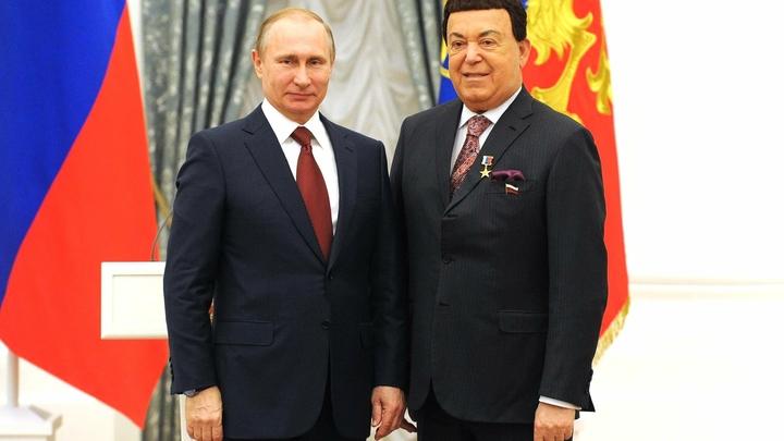 На юбилей Кобзона Путин подарил ему картину Шахтерская песня