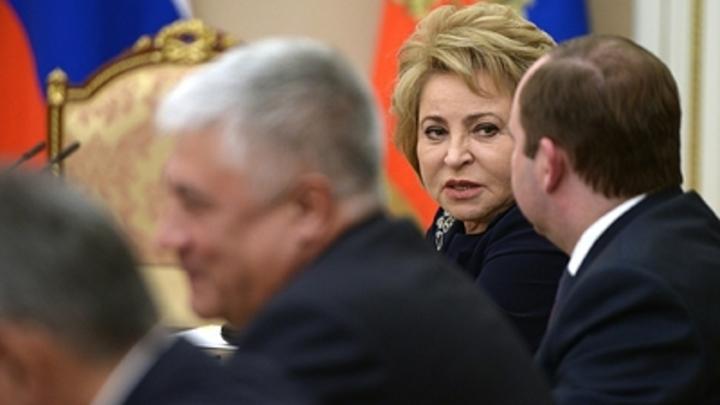 Море подождет: Матвиенко разбила властям мечты об отпуске