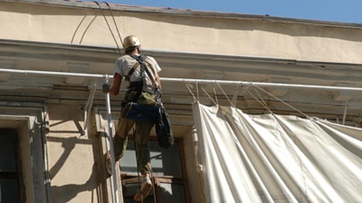 ЧП в школе Подмосковья: Новый потолок рухнул на головы детей во время урока