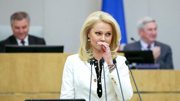 Голикова пообещала наказывать работодателей за нежелание нанимать пожилых