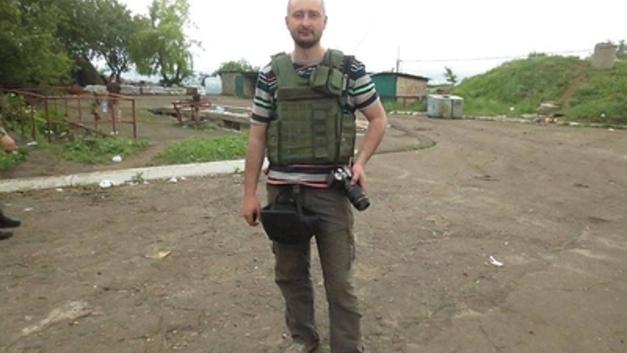 Бабченко стал посмешищем после публикации ориентировки на самого себя