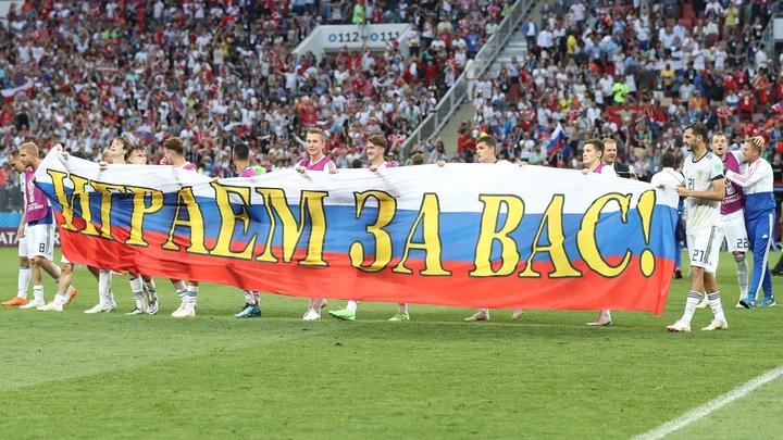 5 стадий принятия сборной России