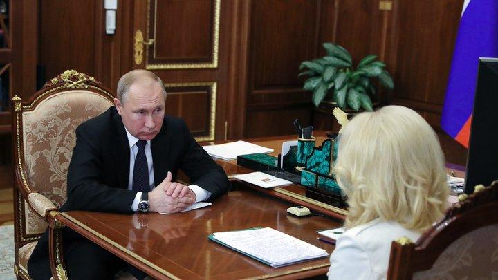 Очереди и низкие зарплаты: Голикова, потупив взгляд, выслушала замечания Путина