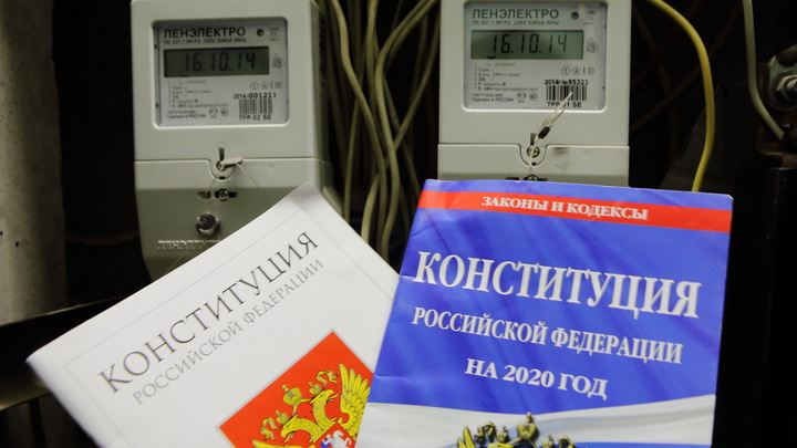 Московское электронное голосование о поправках к Конституции опробуют на регионах. Но не всех