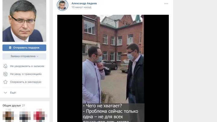 Врио губернатора Александр Авдеев нанёс внезапный визит во владимирские больницы