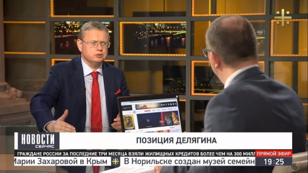 Делягин: Глава Почты России получает миллионы, потому что лоялен к Дмитрию Медведеву