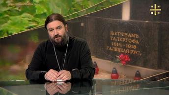 «Талергоф». Геноцид русских в первом концлагере Европы