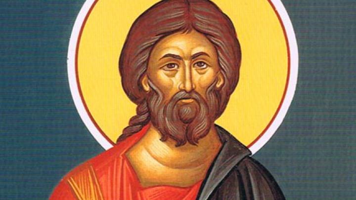 Священномученик Кодрат, апостол от 70-ти. Православный календарь на 4 октября
