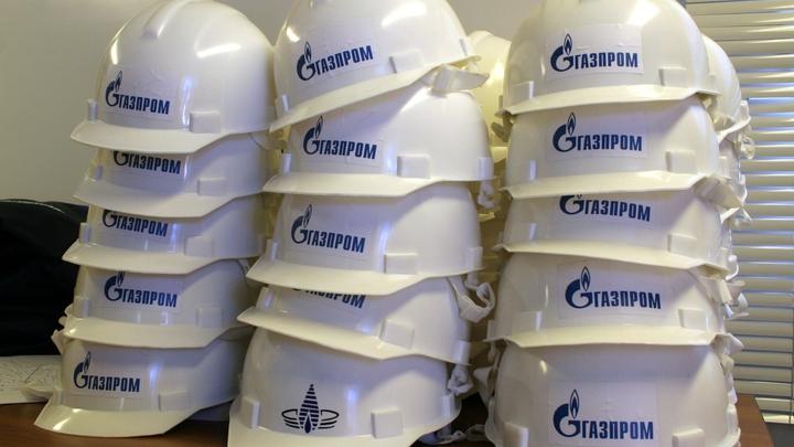 Дочку Газпрома оштрафовали на 140 млн рублей