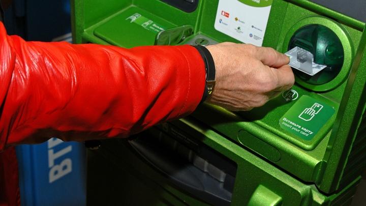 Сбербанк опроверг слухи о запрете принимать пятитысячные купюры в банкоматах