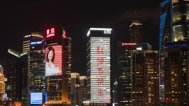 Администрация Трампа готовит санкции против Китая из-за нарушений прав человека