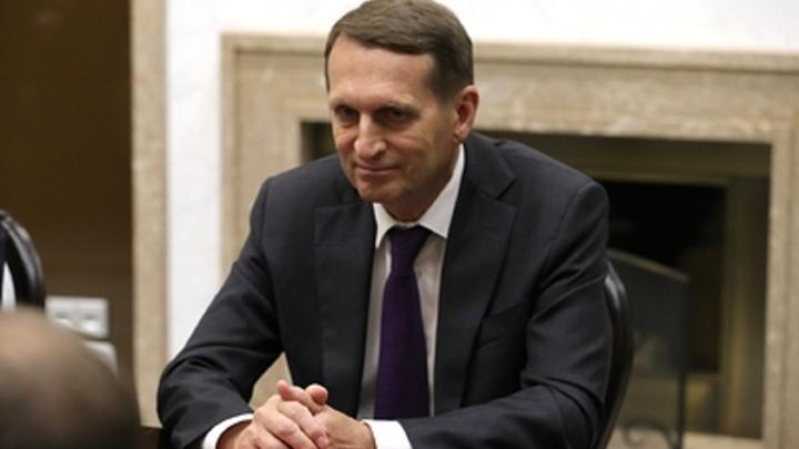 «В разведчики идут только патриоты»: Нарышкин назвал «самую мужскую профессию» России