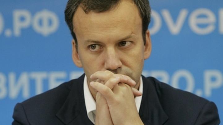 «Достойно продолжит дело»: В Кремле оценили назначение Дворковича в FIDE