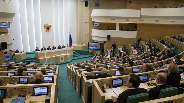 Совфед одобрит президентские правки в статью об экстремизме до конца ноября