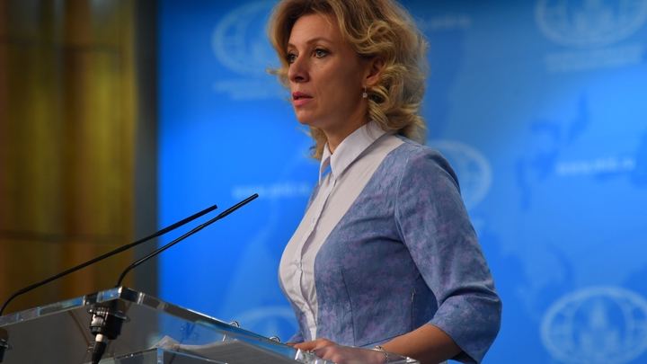 Захарова оценила «дикие заявления» Клинтон о России и теракте 11 сентября 2001 года