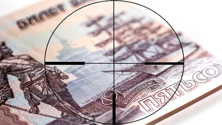 «Непреодолимая сила» обстоятельств: ЦБ не признает своей вины в девальвации рубля