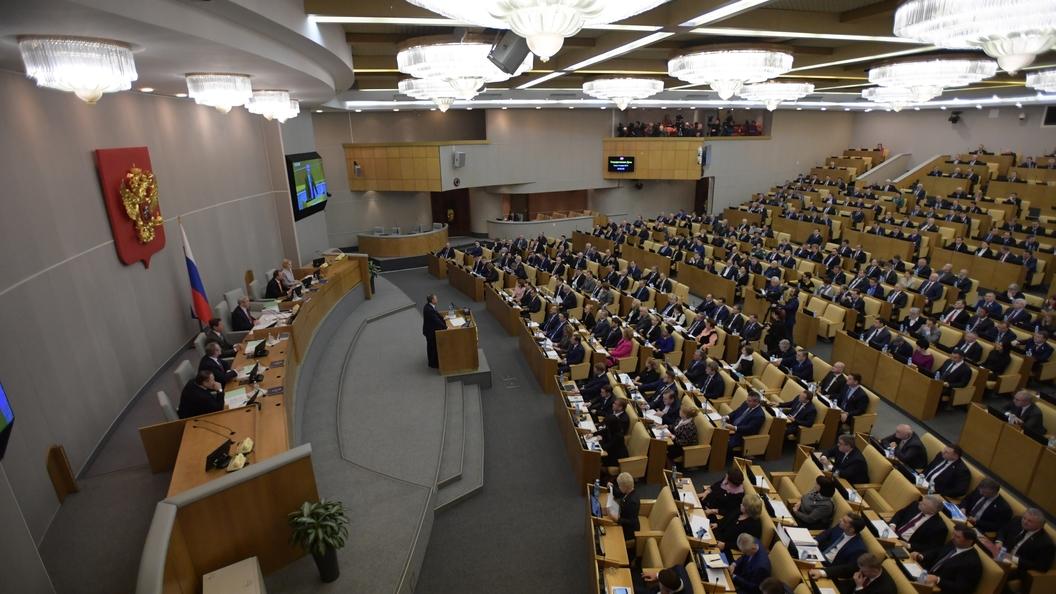 В заседании Госдумы приняли участие депутаты Европарламента - соратники Ле Пен