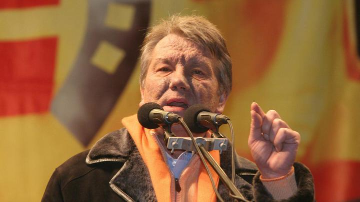 «Оранжевый» экс-президент Украины Ющенко назвал стратегическими хорошие отношения с РФ