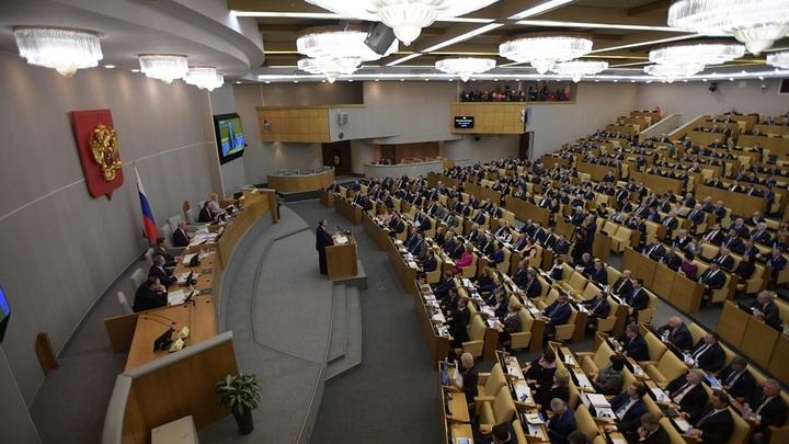 Депутатов хотят обязать советоваться с избирателями. Новшество обсудили в Генпрокуратуре