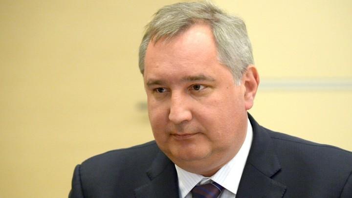 Визит Рогозина в США отменен официально: NASA прислало в Роскосмос письмо