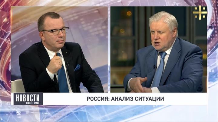 Сергей Миронов рассказал, как привлечь западных инвесторов в Крым