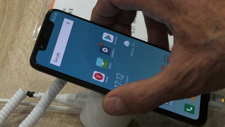 Русский телефон сзащитой отпрослушки появился впродаже
