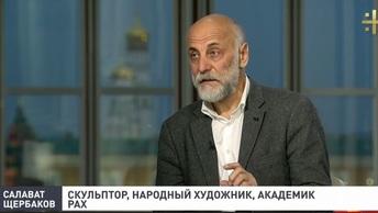 Художник Щербаков: Глазунов подхватил ту искру духовности, которая могла угаснуть