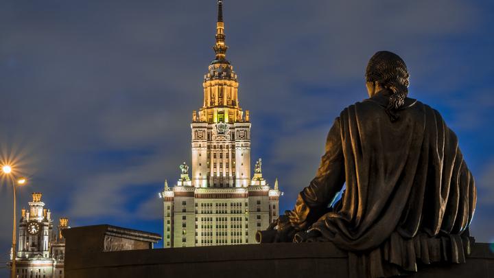 Российские вузы рванули вверх в предметном рейтинге QS. У МГУ - лучший результат