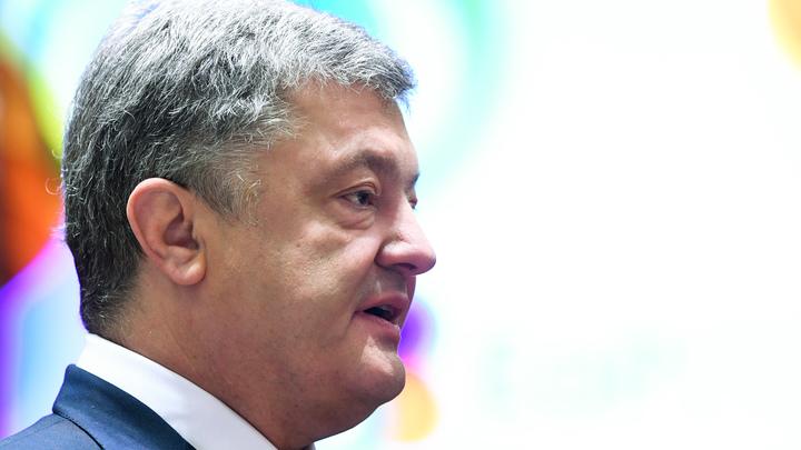 На Украине заявили о готовящемся побеге Порошенко