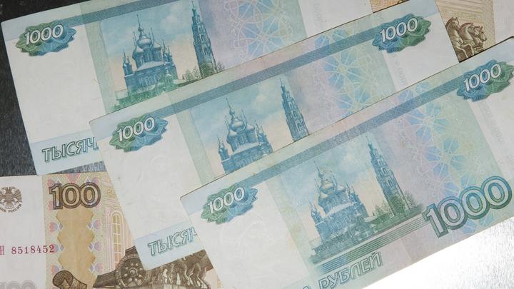 За последние четыре года зарплата чиновников увеличилась на 16% - Росстат