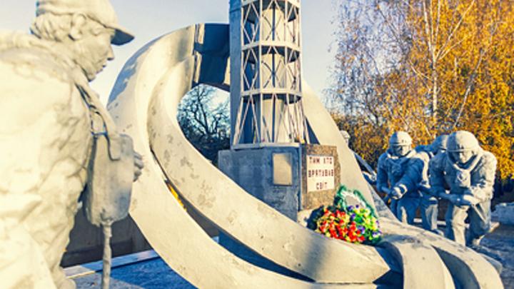 Чернобыль 33 года спустя: Переговоры, которые невозможно читать, фото, которые невозможно смотреть
