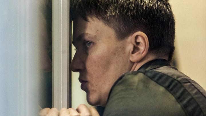 Было больше почёта: Савченко вспомнила, как её уважали в российской тюрьме