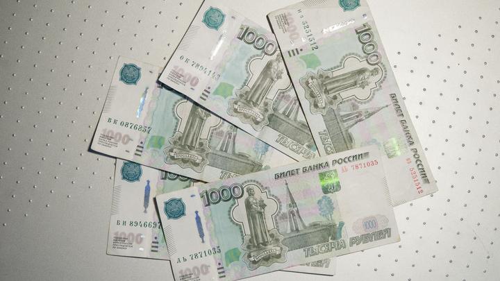 Очень жестко: Глава Минтруда рассказал о новом минимальном размере оплаты труда