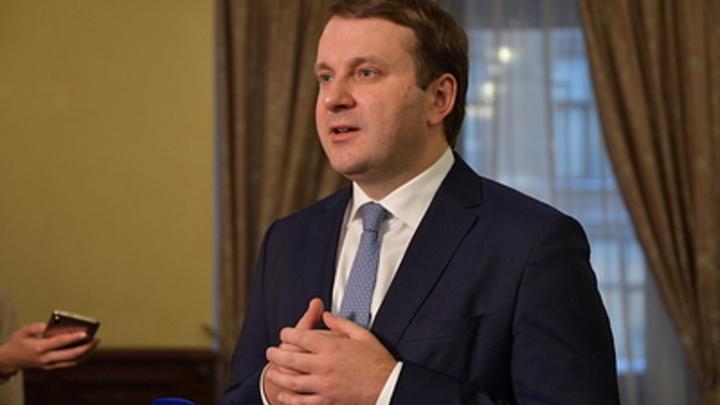 Принести в жертву уровень жизни населения: Министр Орешкин случайно проговорился о планах правительства?