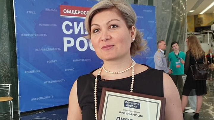 Что я чувствую сейчас? Гордость!: Ведущей телеканала Царьград вручена премия Офицеры России