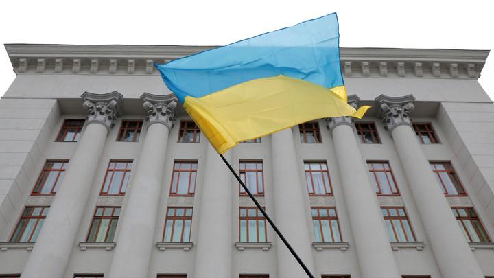 В Киеве подтвердили, что Всемирный украинский конгресс — угроза для Кремля
