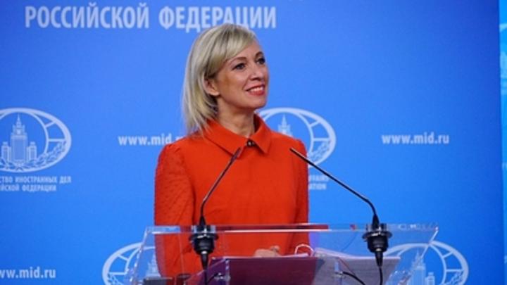 Разрушали Европу: Захарова Прохоровкой доказала Норкину необходимость бороться с искажением истории