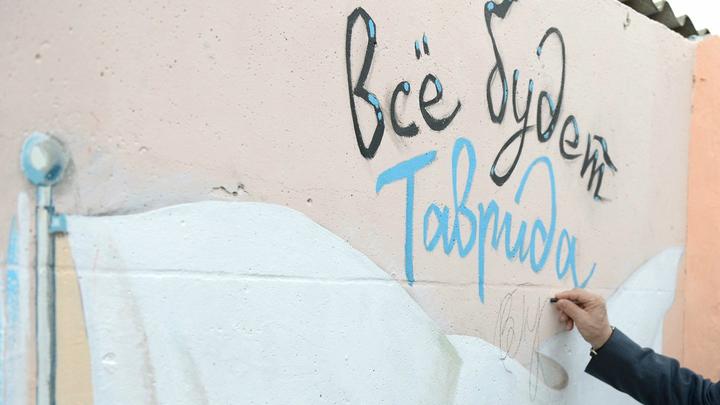 Виновные должны быть названы и наказаны: Прокуратура Крыма начала проверку постановки-скандала детей Серебренникова на сцене Тавриды