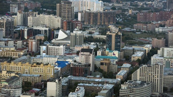 Шестнадцать городов России вошли в топ самых дорогих городов мира, Новосибирск - девятый