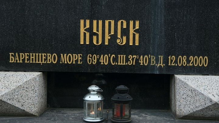 Ну ее к черту, эту надежду: Трагедия Курска 19 лет спустя