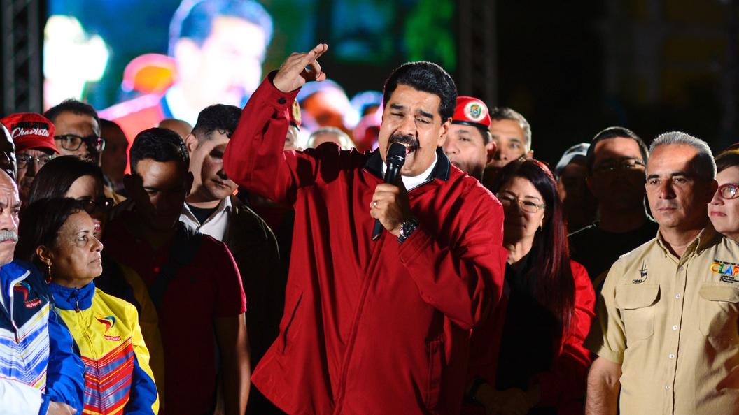 Мадуро: Я горд тем, что США наложили на меня санкции