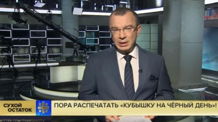 Оправдывают пенсионную реформу: Демографическим цифрам Минздрава не верят даже в Госдуме – Пронько