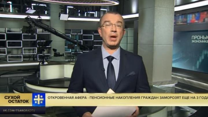 Умеют только строить себе дворцы: Пронько предложил убрать фонды, взамен разрешив людям самим копить на пенсию