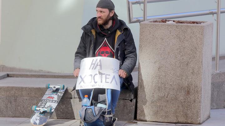 Челябинец решил поддержать бездомных во время коронавируса и зовет их к себе на работу