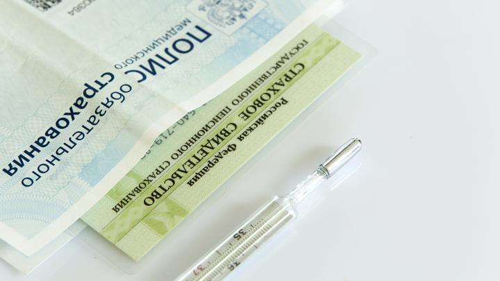 Затмит даже пенсионную реформу: Чиновники готовят новый удар - по ОМС