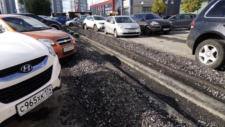 Стала известна схема реконструкции тротуара у МФЦ на ул. Труда в Челябинске