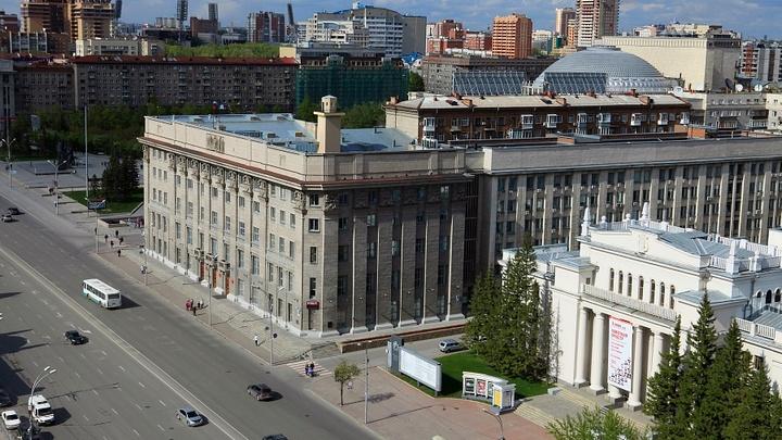 Мэрия Новосибирска поменялась с застройщиком участками земли на Аллее городов